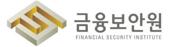 """8개 금융협회·기관, """"빅데이터시대 금융 도약, 신용정보법 통과 촉구"""""""